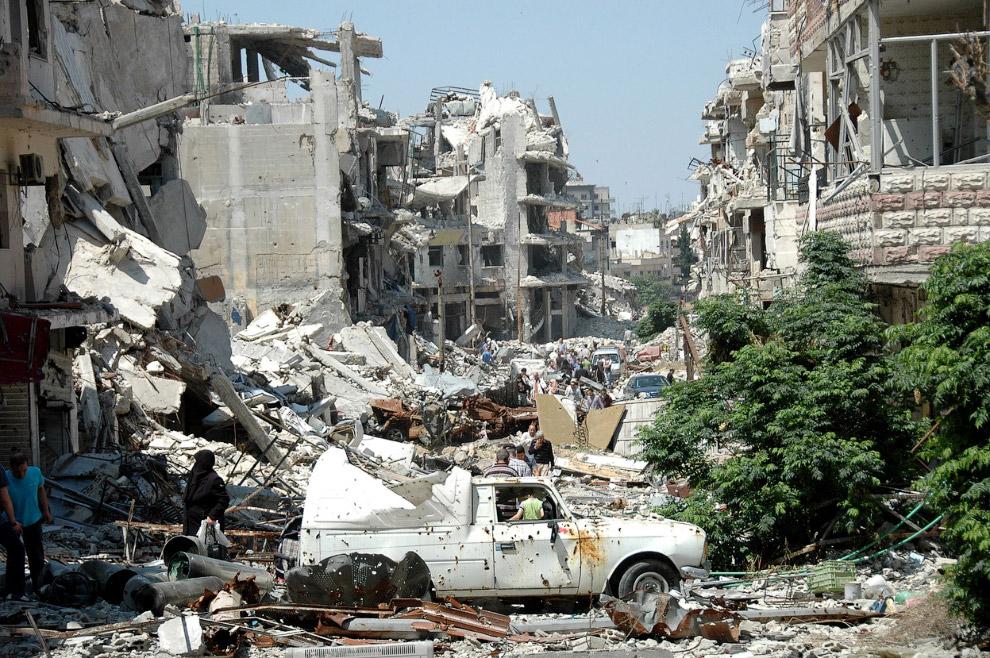 Центр Хомса