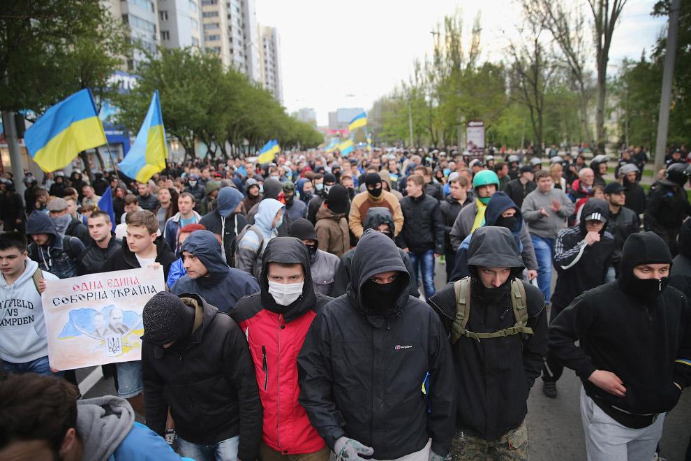 Сторонники временной власти в Киеве