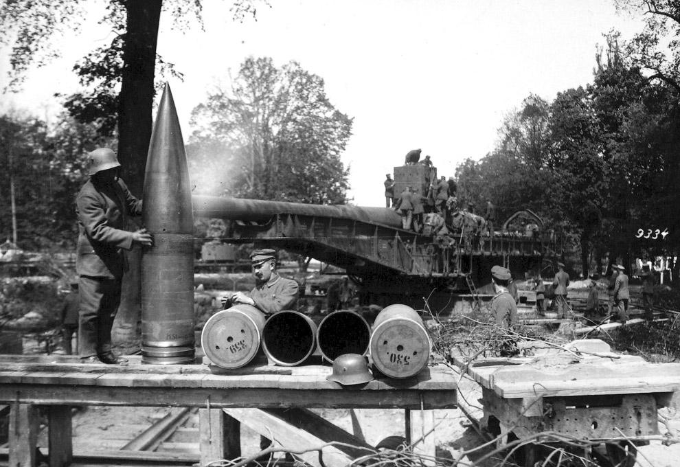 38-см орудие SK L/45 «Langer Max»