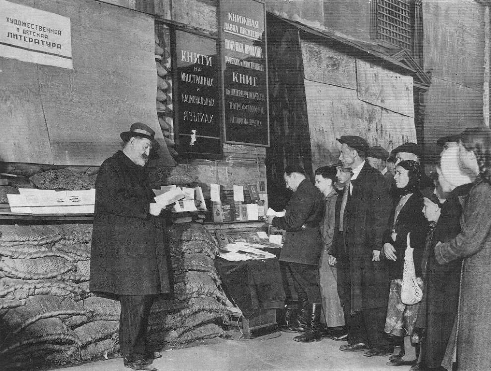 Уличная торговля книгами на Кузнецком мосту