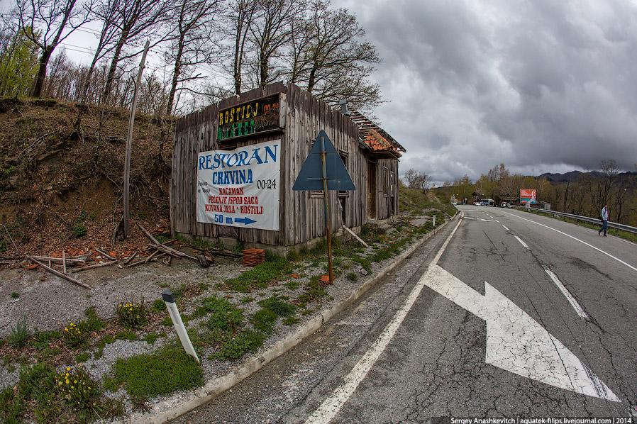 Настоящая Черногория. Северный маршрут