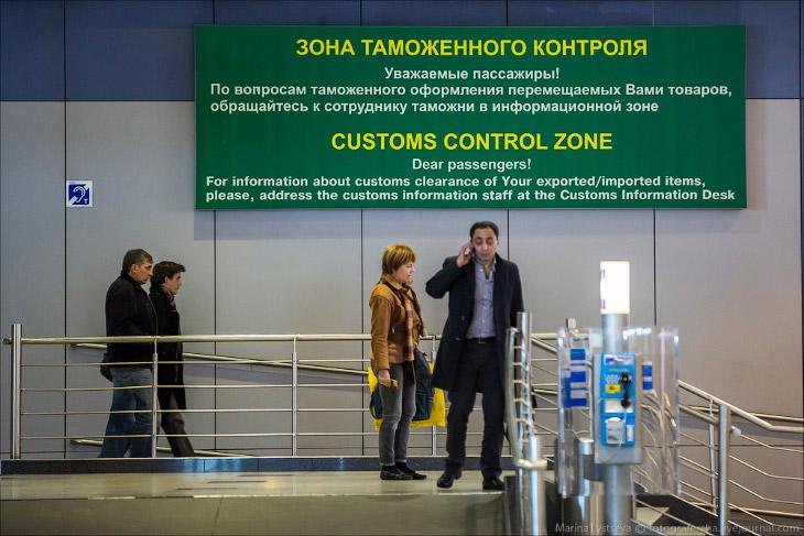 Как работает таможня в Домодедово