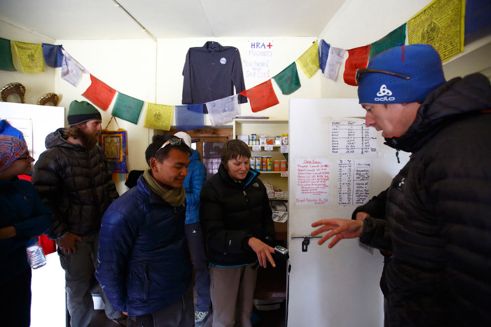 Станция проверки уровня кислорода в Пхериче, высота примерно 4300 метров над уровнем моря