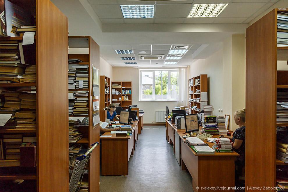 Сектор научной обработки документов
