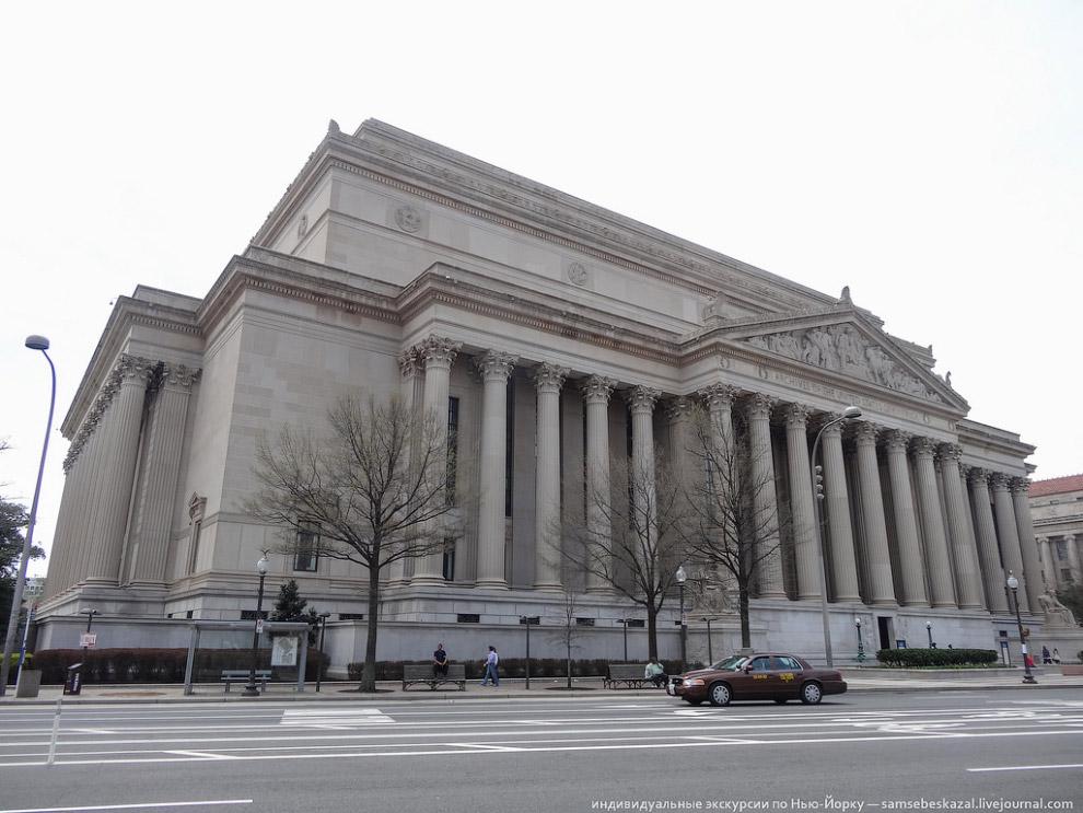 Здание национального Архива США