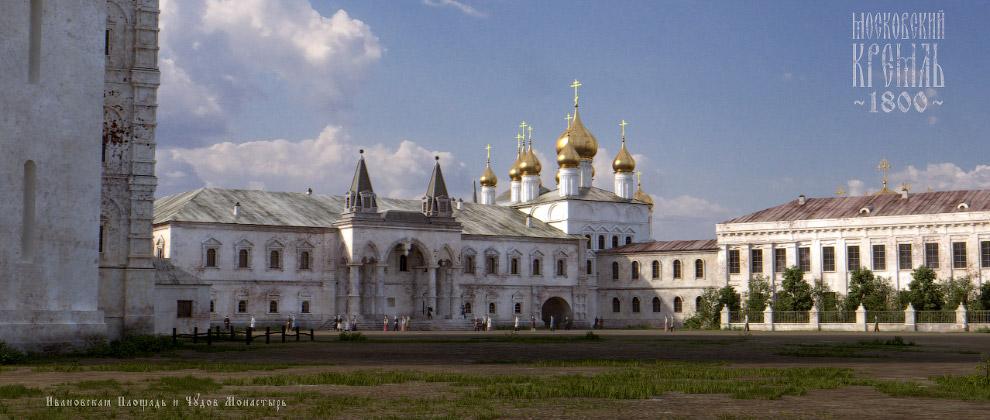 Белый Кремль