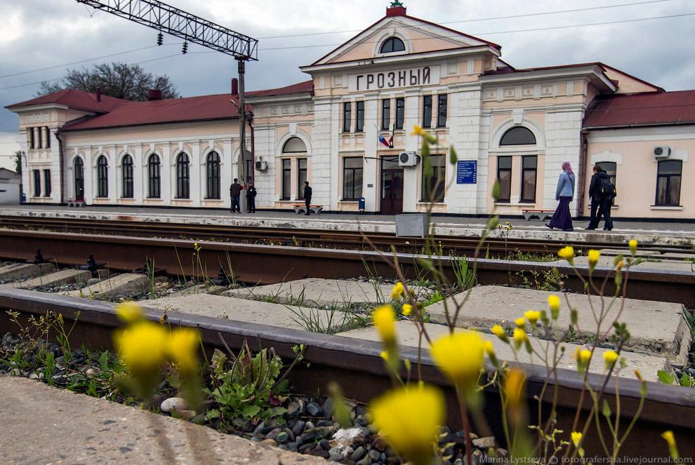 Железнодорожный вокзал Грозного