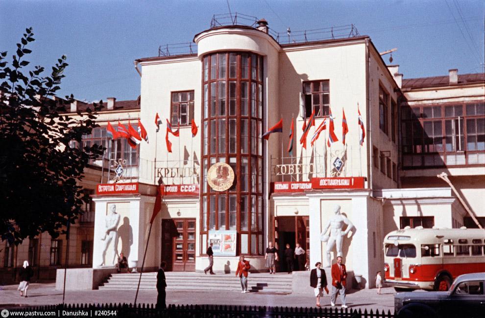 Дворец спорта «Крылья Советов»