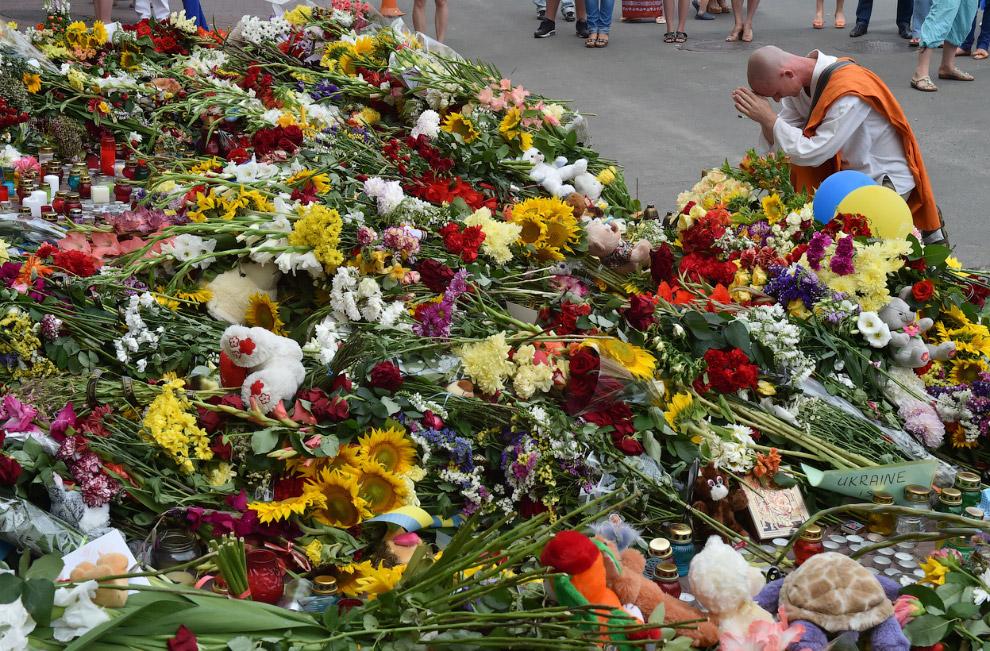 Около посольства Нидерландов в Киеве