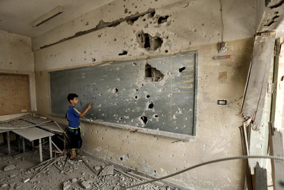 Школьный класс в городе Газе