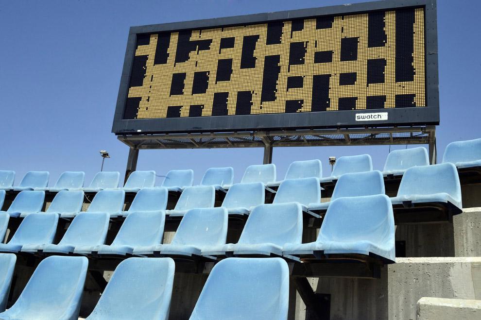 Это было табло, куда выводился счет матчей