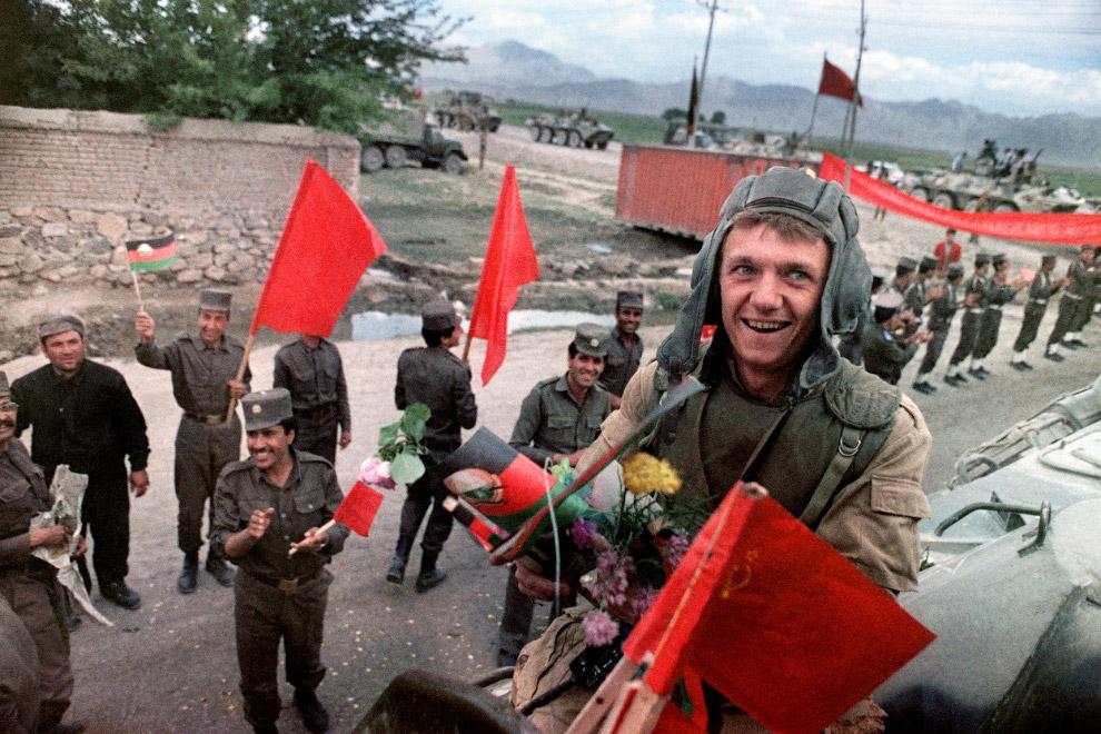 Начало вывода советских войск из Афганистана
