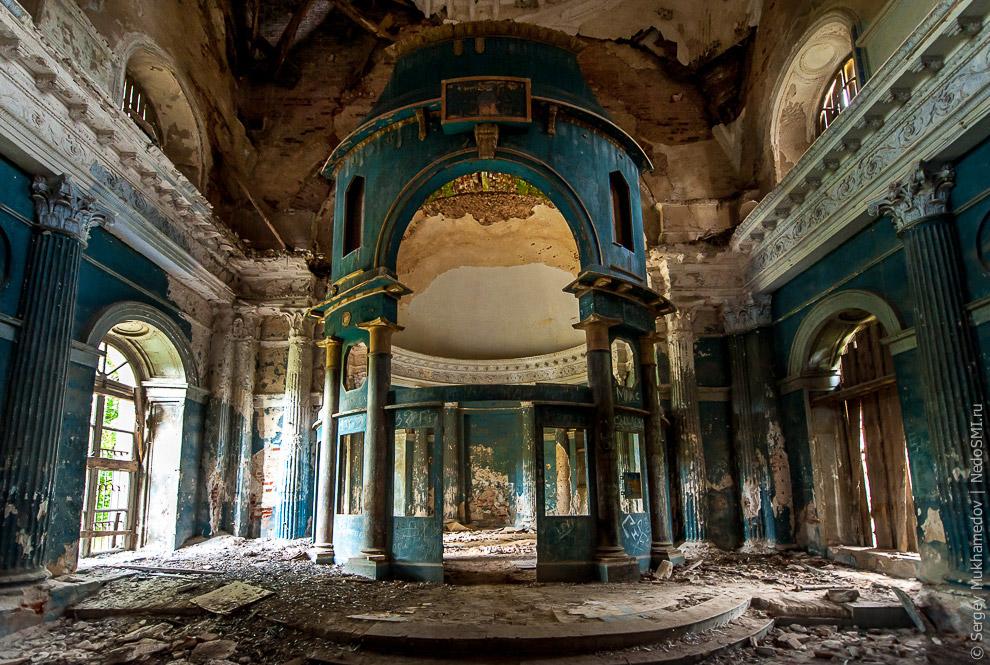 Несчастливый храм