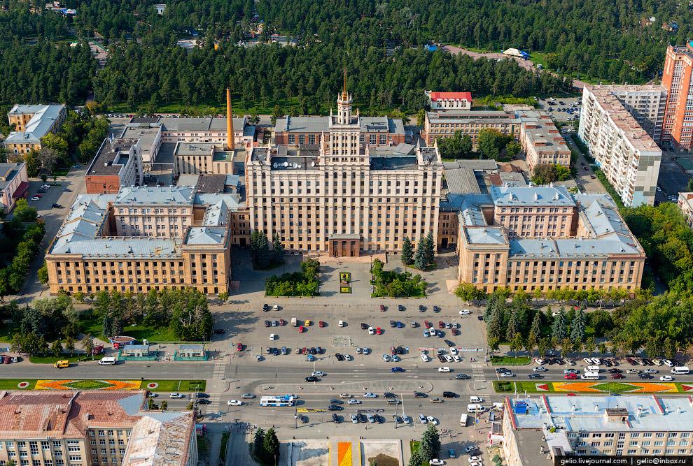 Южно-Уральский государственный университет (ЮУрГУ)