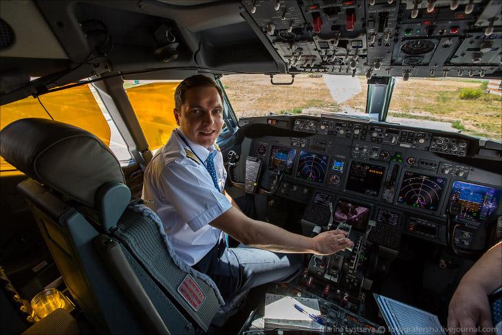 Авиакомпания Добролет
