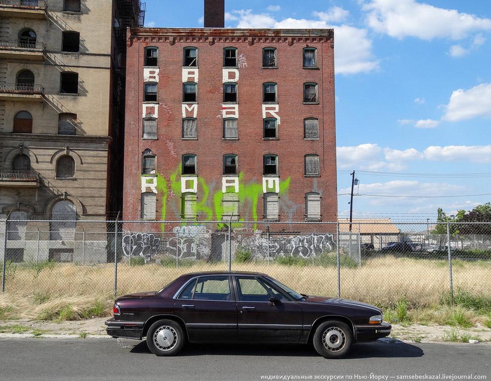Американское гетто