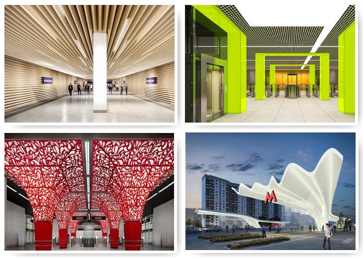 Будущее московского метро