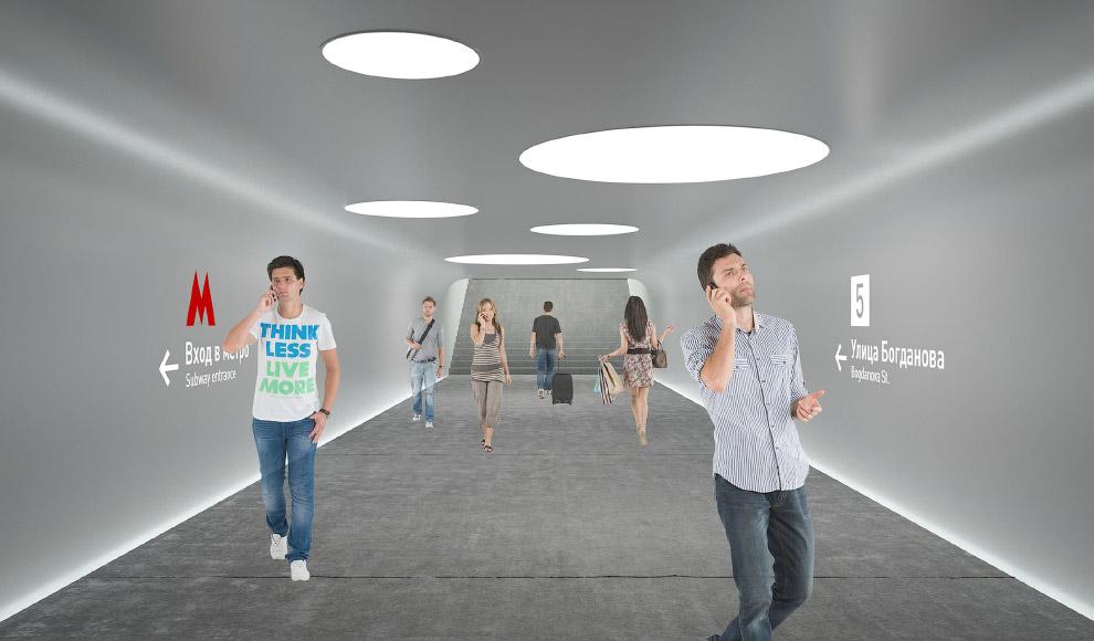 Станция метро «Солнцево»