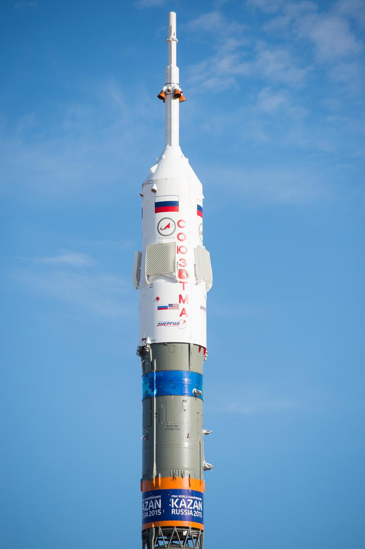 Космический корабль «Союз ТМА-14М»