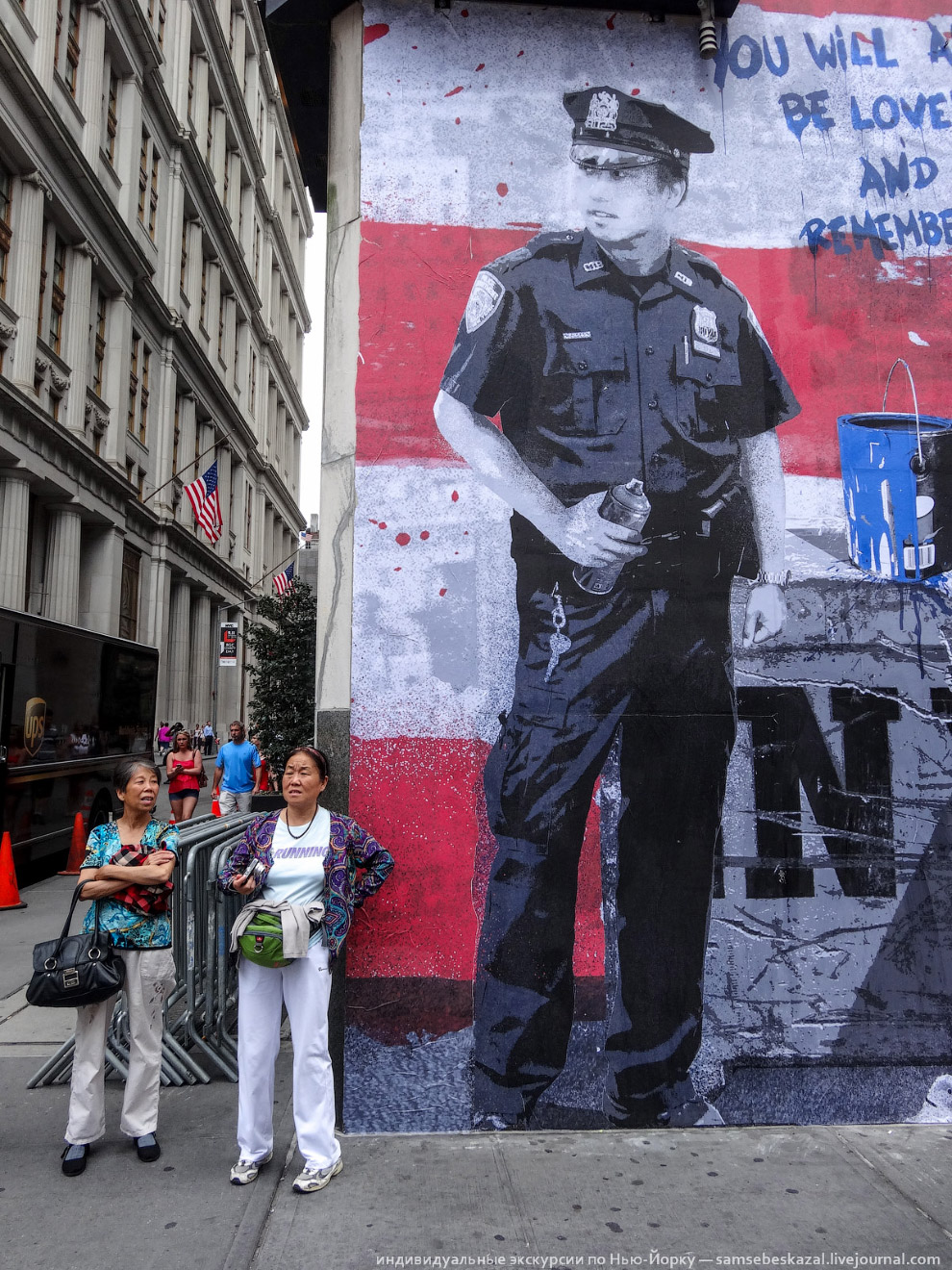 Стрит-арт посвященный Нью-Йорку и 9/11