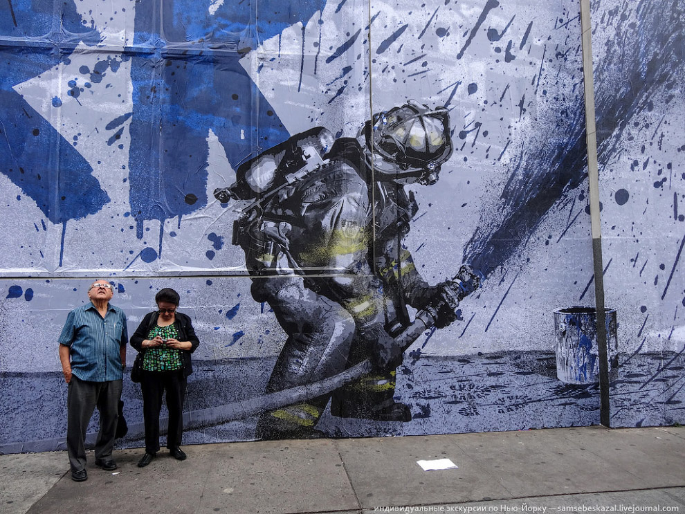 11 сентября в Нью-Йорке