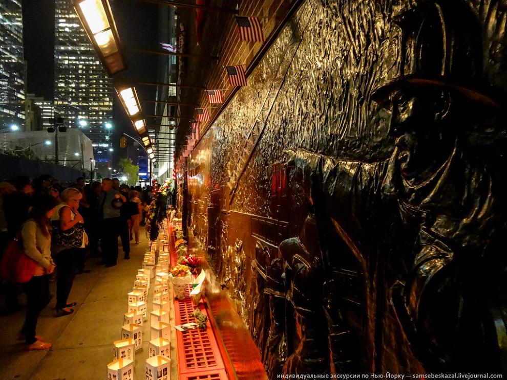 Мемориал погибшим пожарным
