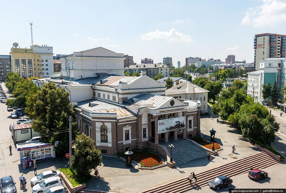 Челябинский народный дом