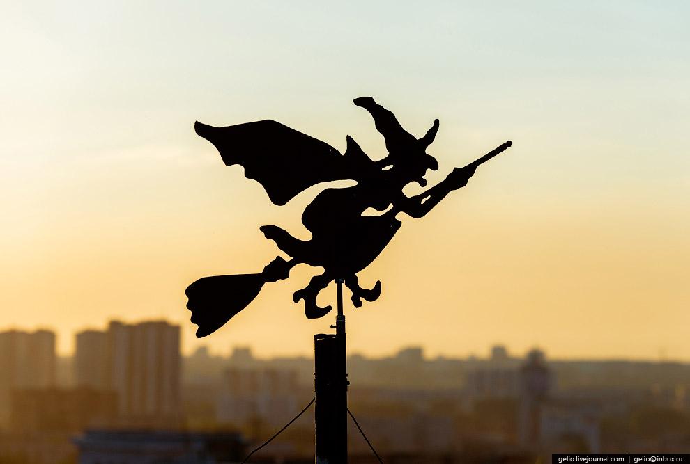 «Челябинская ведьма»