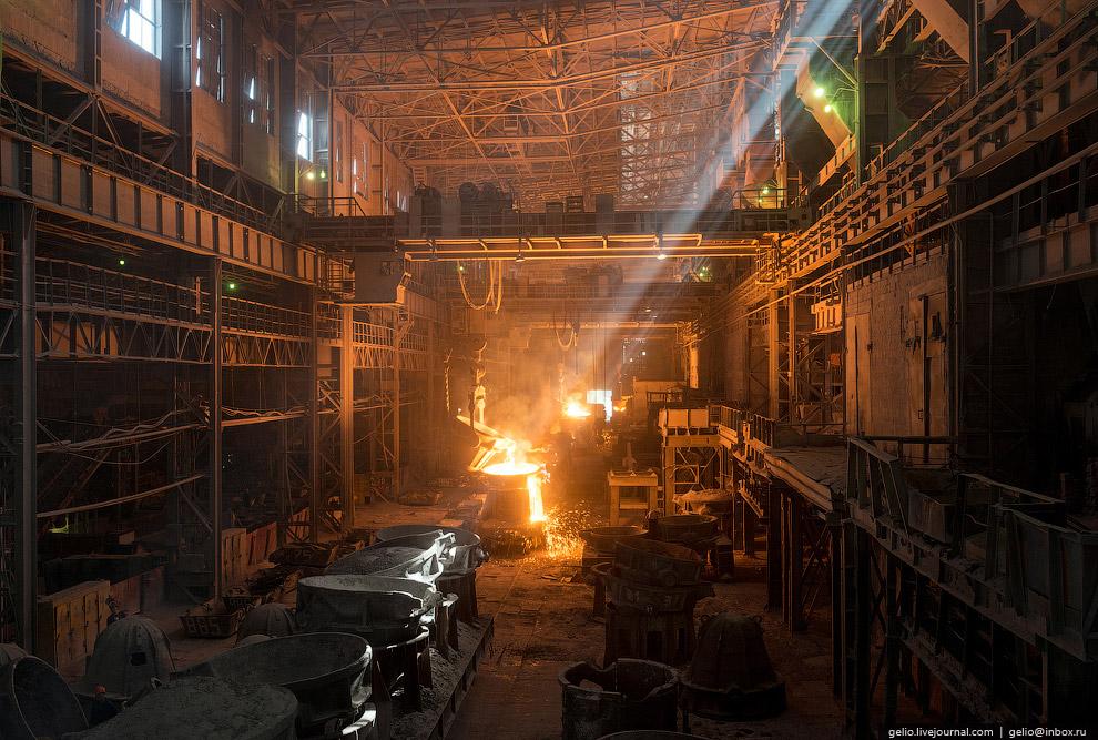 Челябинский электрометаллургический комбинат