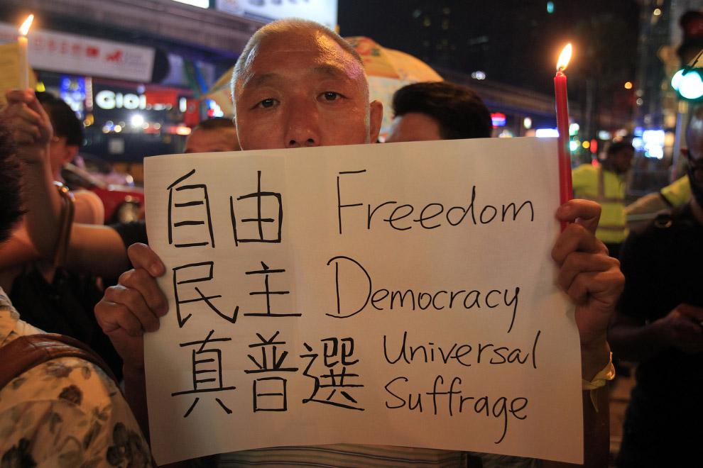 Свобода, демократия, право голоса