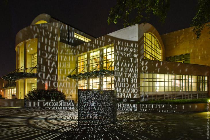 Университет Хьюстона