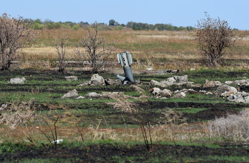 Неразорвавшаяся ракета в 50 км к востоку от Донецка