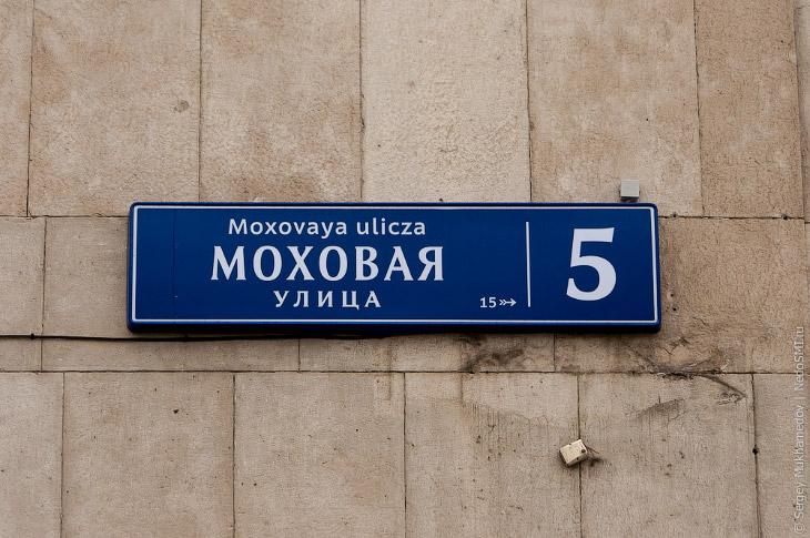 http://loveopium.ru/content/2014/10/moskva/01.jpg