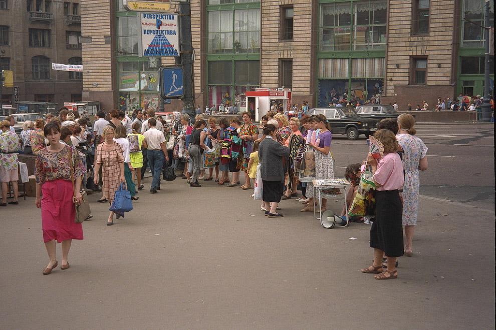 Россия неуклюже осваивала законы рыночной экономики
