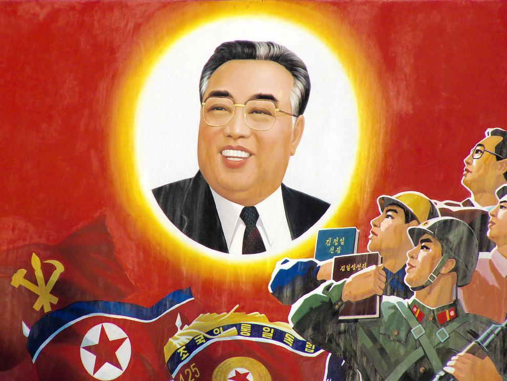 В Северной Корее в июле 1994 умирает Ким Ир Сен