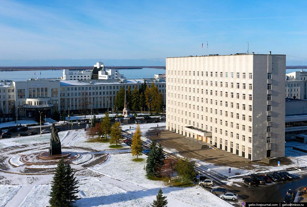 Областное собрание депутатов