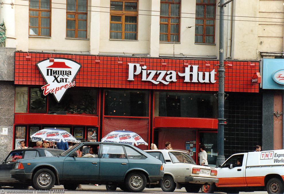 «Пицца-Хат» на Тверской улице