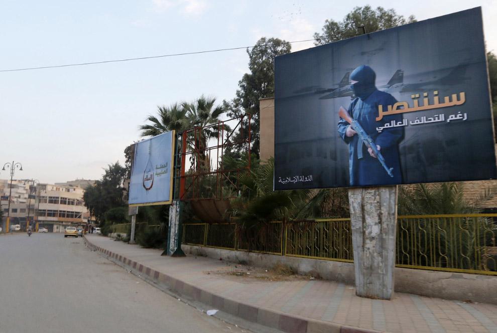 Щит в восточной Сирии, которая находится под контролем Исламского Государства