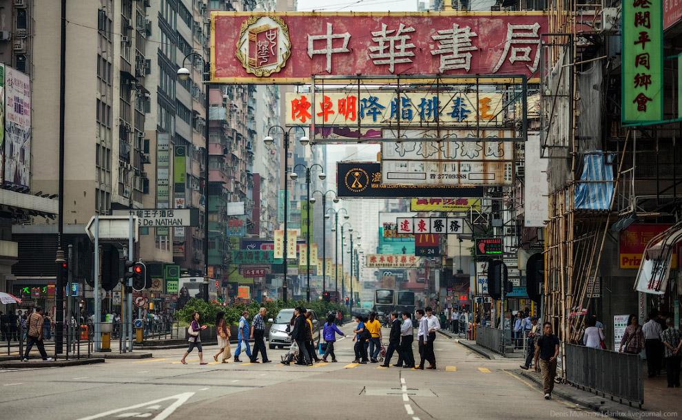 Это полуостров Коулун, улица Nathan Road