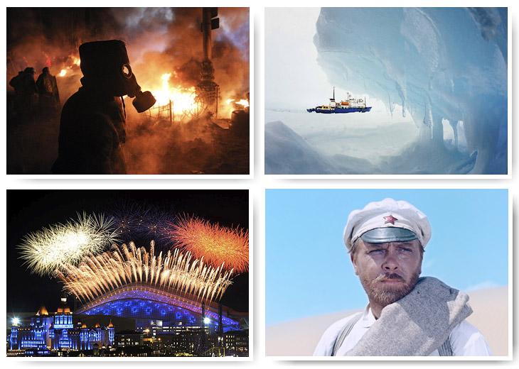2014 год в фотографиях. Часть 1