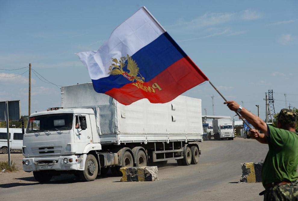 Белые КАМАЗы или гуманитарная помощь на Донбасс