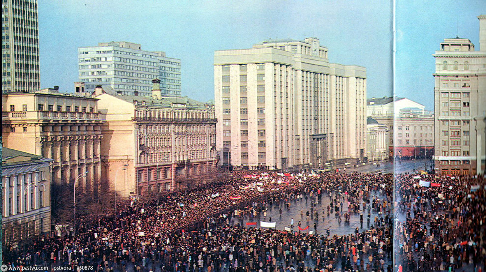 Митинг демократических сил в феврале 1990