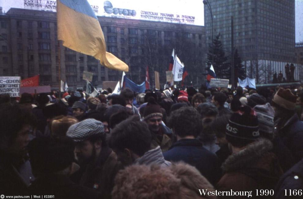 Антиправительственный митинг 25 февраля 1990 года