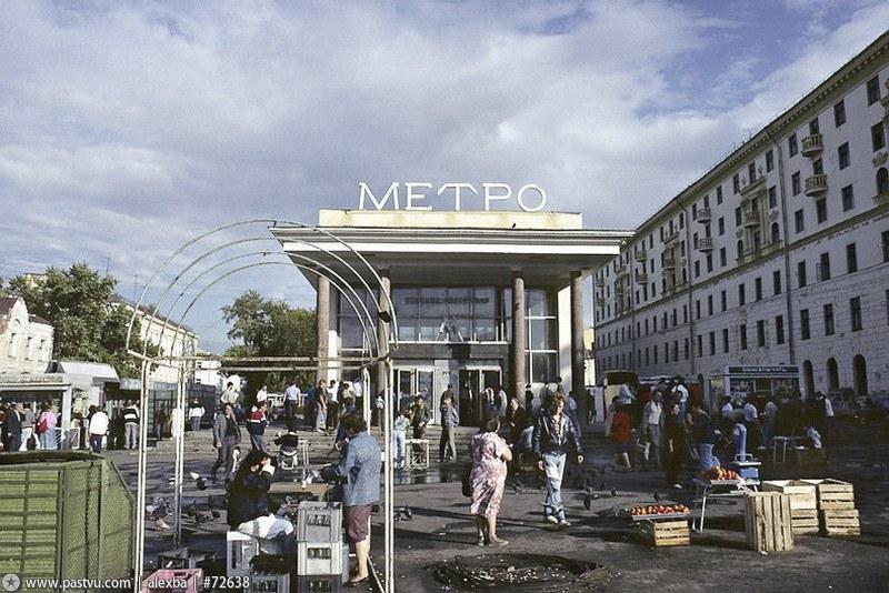 У ст. метро «Кировская» (Чистые пруды)