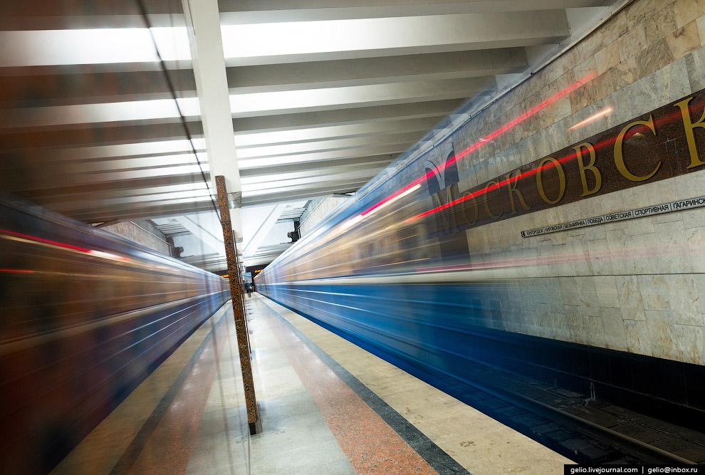 Станция «Московская»