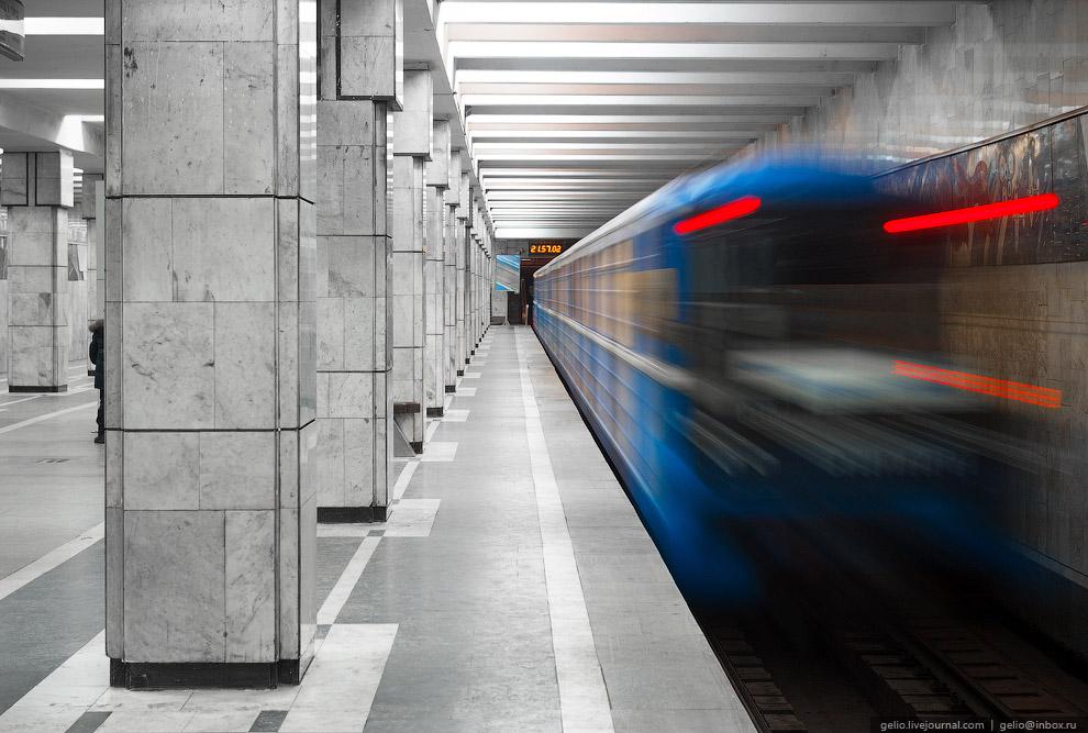 Станция «Безымянка»