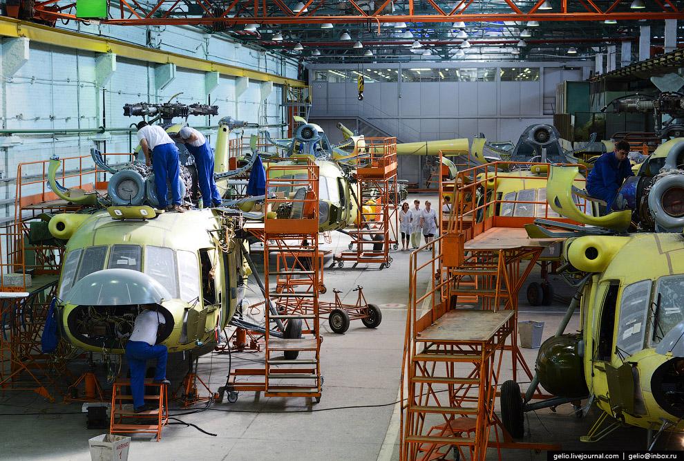 ОАО «Казанский вертолётный завод»