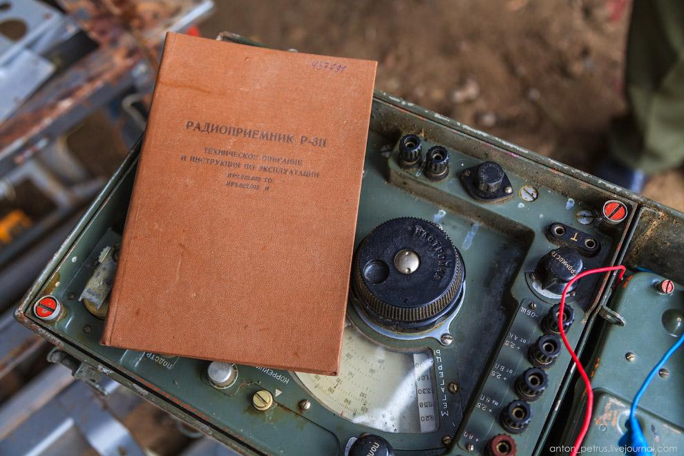 Радиоприемник Р-311 и мануал к нему