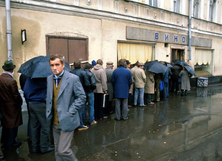 Прогулка по Москве 1985 года