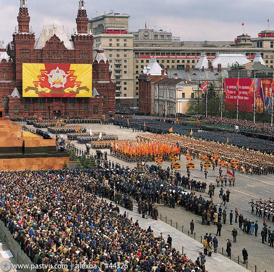 Парад, посвященный 40-й годовщине Победы